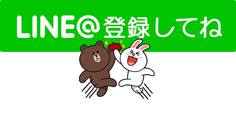 LINE@登録 - パドック